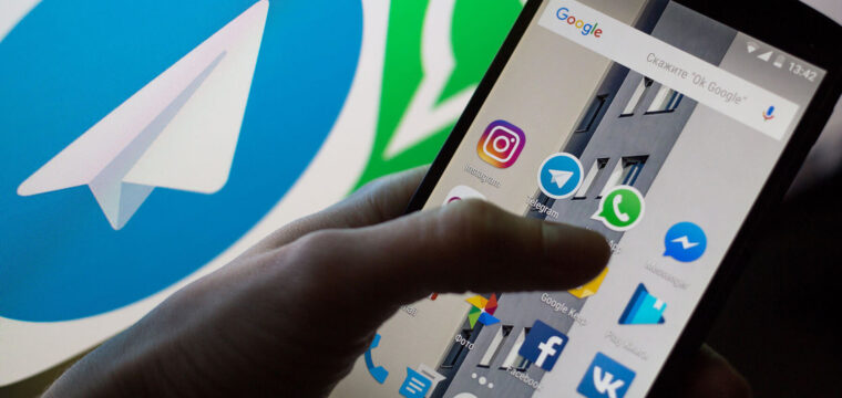 Revista Leia lança canal no Telegram e WhatsApp para envio de notícias